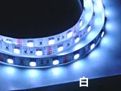 SMDテープライト(5m) 白