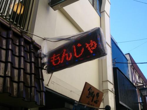 某飲食店様