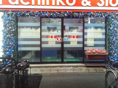 パチンコ店 装飾
