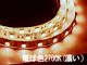 SMDテープライト(5m) 電球色 2700K